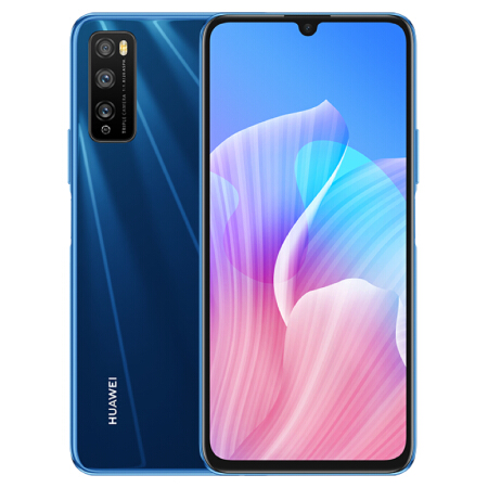 HUAWEI 畅享Z 5G 手机 4800万高感光夜拍6.5英寸90HZ畅滑屏8GB+128GB深海