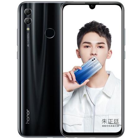 荣耀10青春版华为手机