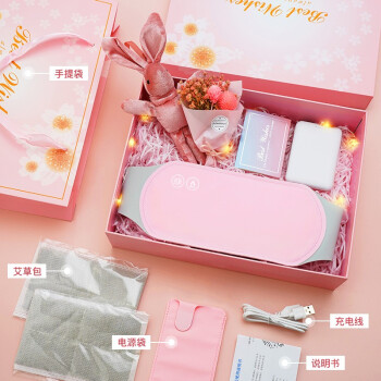 暖宫腰带520礼物情人节【精美礼盒礼袋包装】