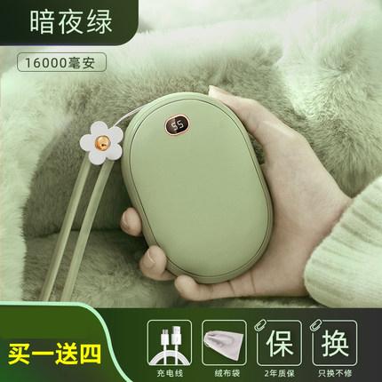 暖手充电宝+10000毫安+暖手功能