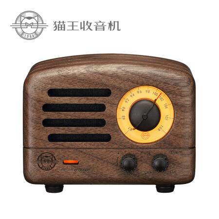 猫王收音机 MW-2小王子胡桃木 创意复古便携无线蓝牙音箱可爱无线迷你小音响家用户外原木质收音机