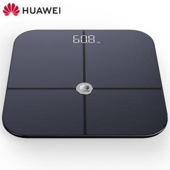 华为(HUAWEI) 华为智能体脂秤家用健康电子体重秤蓝牙APP数据测量led灯显示适用小米华为手机